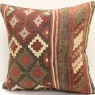 L711 Kilim Cushion Cover