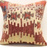 M1112 Kilim Cushion Cover