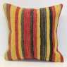 Kilim Cushion Cover M109