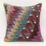 Kilim Cushion Cover M1268