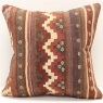 Kilim Cushion Cover M141