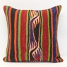 Kilim Cushion Cover M1444