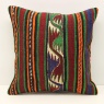 Kilim Cushion Cover M584