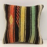 Kilim Cushion Cover S12