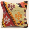 Kilim Cushion Cover S335