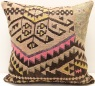 Kilim Cushion Cover UK L446