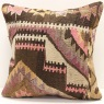M1321 Kilim Cushion Pillow Cover