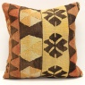 M1356 Kilim Cushion Pillow Cover