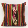 Kilim Cushion Pillow Cover M1297