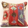 M607 Kilim Pillow Cover