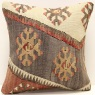 S267 Kilim Pillow Cover