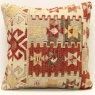 M1428 Kilim Pillow Cover