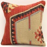 S363 Kilim Pillow Cover