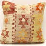 S448 Kilim Pillow Cover