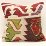 S458 Kilim Pillow Cover