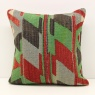 Kilim Pillow Cover M1453
