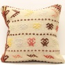 M1424 Kilim Pillow Cushion Cover