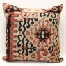 XL429 Large Anatolian Kilim Cushion Cover