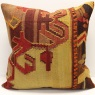 Large Orange Kilim Cushion Cover (60cm x 60cm) XL12