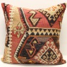 XL154 Large Turkish Kilim Cushion Cover