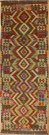 R8866 New Afghan Kilim Runners