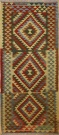 R8869 New Afghan Kilim Runners