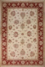 R7246 New Ziegler Persian Carpet