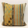 Persian Kilim Pillow Covers L429
