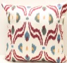 i1 Silk Ikat Pillow  cushion cover