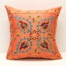 C67 Silk Suzani Cushion Cover