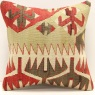 S26 Small Kilim Pillow Cover