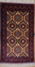 R8664 Traditional Afghan Rug