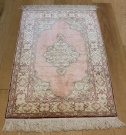 Turkish Kayseri Silk Rugs R9058