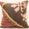 M505 Turkish Kelim Pillow Cover
