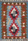 R5668 Turkish Kilim