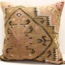 L418 Turkish Kilim Cushion Cover