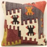 S331 Turkish Kilim Cushion Cover