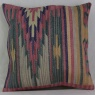 M1449 Turkish Kilim Cushion Cover