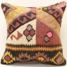 M1469 Turkish Kilim Cushion Cover