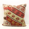 XL461 Turkish Kilim Cushion Cover