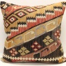 XL463 Turkish Kilim Cushion Cover
