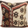 XL467 Turkish Kilim Cushion Cover