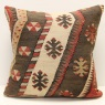 L670 Turkish Kilim Cushion Cover