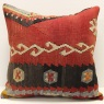 L675 Turkish Kilim Cushion Cover