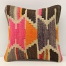 Turkish Kilim Cushion Cover S62