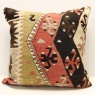 XL110 Turkish Kilim Cushion Pillow Cover