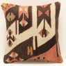 S351 Turkish Kilim Pillow Cover