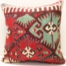 L528 Turkish Kilim Pillow Covers