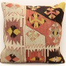 M1556 Turkish Kilim Pillow Covers