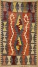 R4289 Turkish Kilim Rug